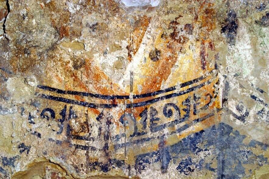 Koraközépkori freskó a Cella Trichorában